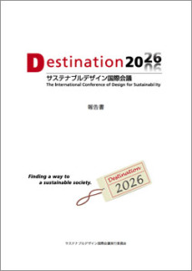 1stSD_report_j