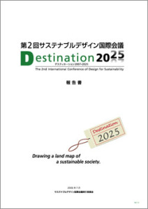 2ndSD_report