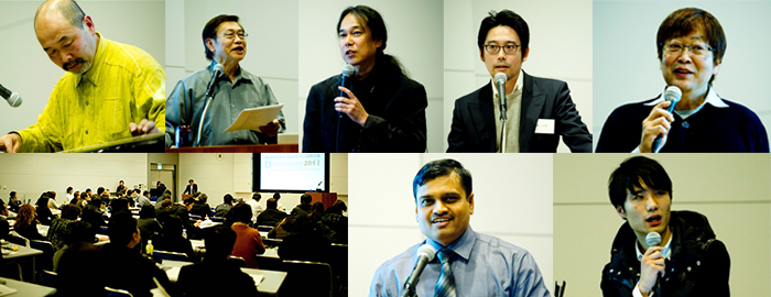 第6回サステナブルデザイン国際会議