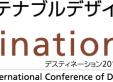 SD10_logo